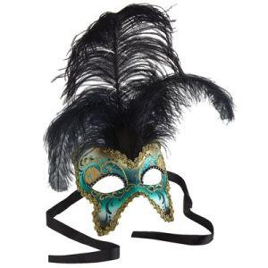 Italian Masquerade Mask