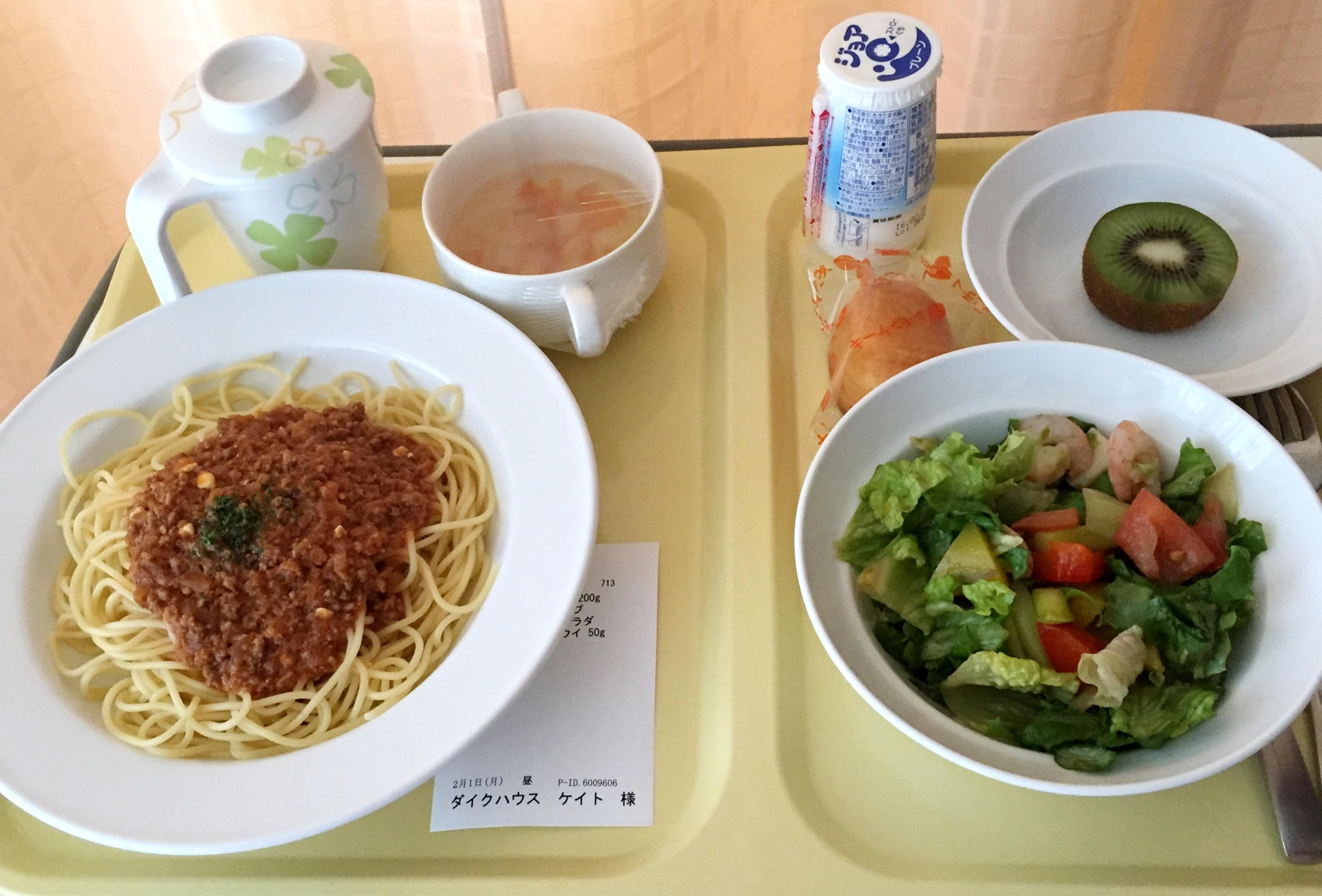 Aiiku Hospital Private Room