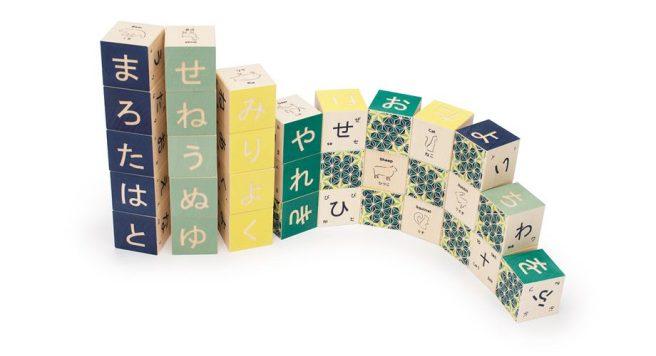 uncle-goose-japanese-blocks